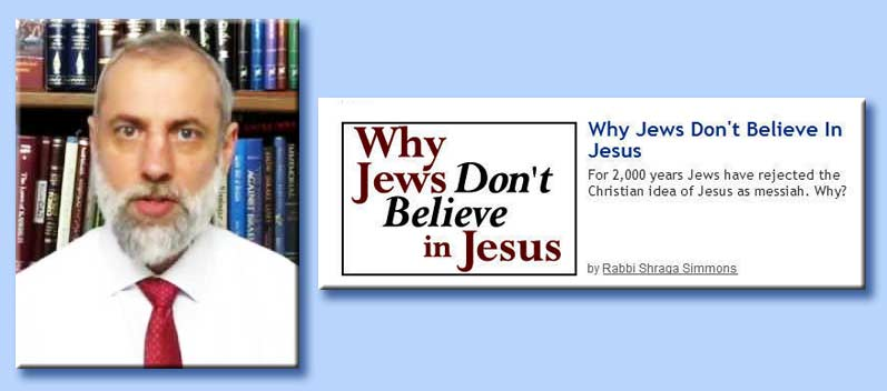 shraga simmons - why jews don't believe in jesus