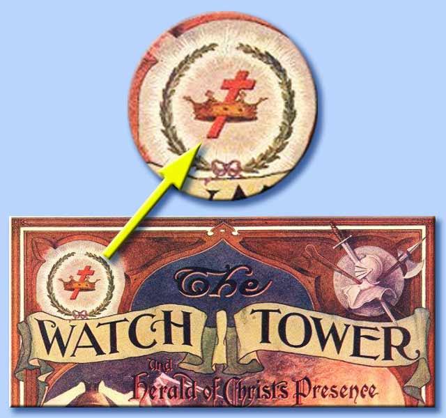 copertina della watch tower