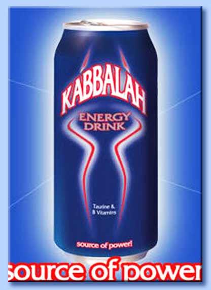 acqua kabbalah