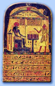 stele della rivelazione