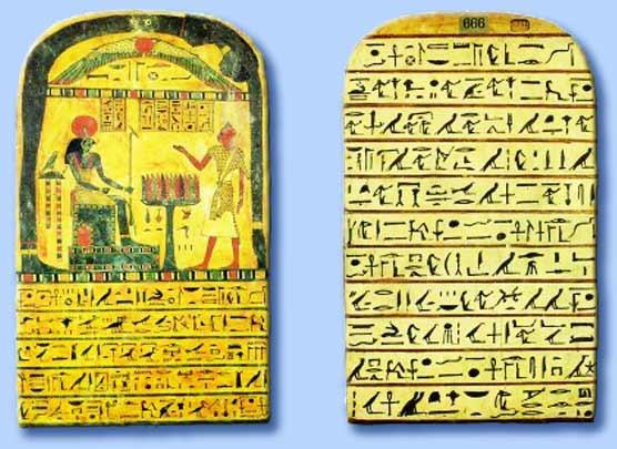 stele della rivelazione - aleister crowley