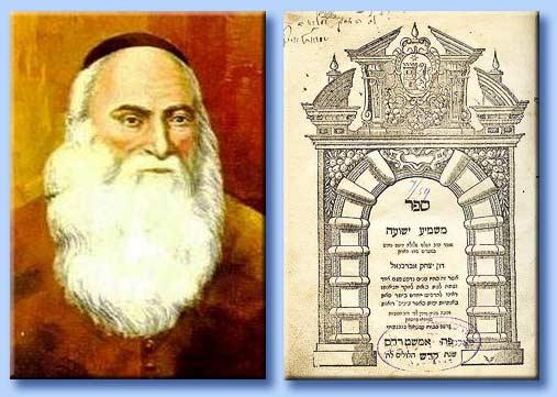 rabbi isaac abravanel - mashmia'yeshu'ah