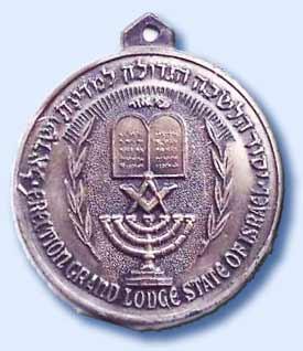 massoneria ebraica