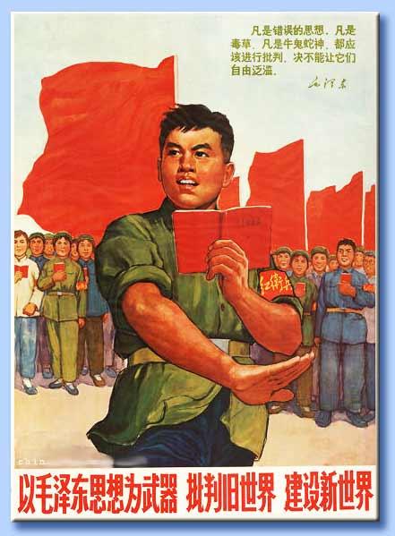 libretto rosso di mao