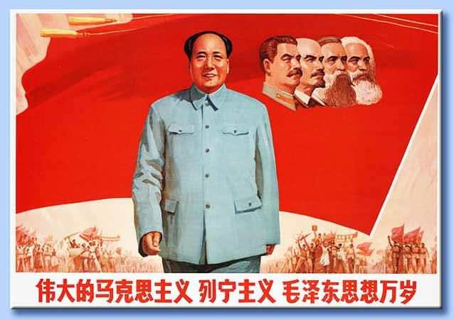 mao tse-tung - culto della personalità