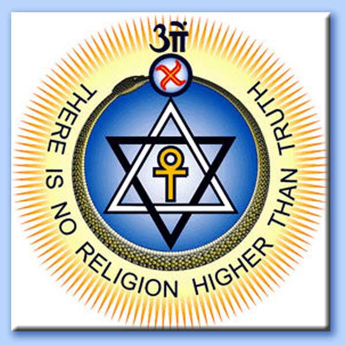 logo della società teosofica